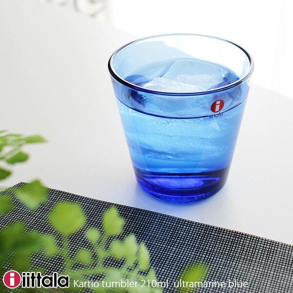 iittala ( イッタラ ) Kartio ( カルティオ ) タンブラー 210ml 単品 / ウルトラマリンブルー  .