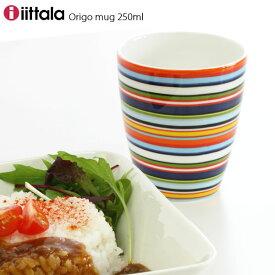 イッタラ ( iittala ) オリゴ ( Origo ) マグカップ 250ml / オレンジ 【 正規販売店 】