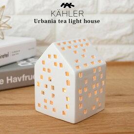 ケーラー アーバニア ティーライトハウス キャンドルホルダー / クラシック KLASSISK 15314 KAHLER Urbania tea light house 【 正規販売店 】