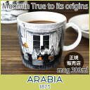 アラビア ( ARABIA ) ムーミン ( MOOMIN ) True to its origin ( トゥルートゥーイッツオリジン ) / マグカップ .