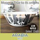 アラビア ( ARABIA ) ムーミン ( MOOMIN ) True to its origin ( トゥルートゥーイッツオリジン ) / ボウル 15cm .