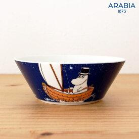 アラビア ( ARABIA ) ムーミン ( MOOMIN ) ボウル 15cm / パパ ( ネイビー ) 【 正規販売店 】