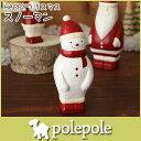 【クリスマス限定 在庫限り】 ぽれぽれ ( polepole ) クリスマスコレクション HAPPYクリスマス / スノーマン  【RCP】.