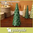 【クリスマス限定 在庫限り】 ぽれぽれ ( polepole ) クリスマスコレクション なみなみ クリスマスツリー L / グリーン  【RCP】.