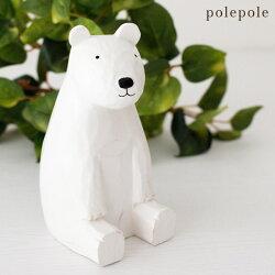 polepoleぽれぽれ動物親子シリーズおさんぽシロクマ/親クマ