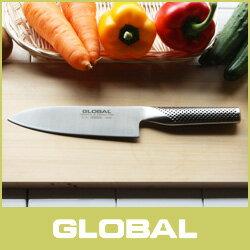 GLOBAL / グローバル包丁 G-57 三徳 包丁 16cm ( 万能包丁 肉・野菜・魚切り) 【あす楽】.