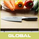GLOBAL / グローバル包丁 G-57 三徳 包丁 16cm ( 万能包丁 肉・野菜・魚切り) 【あす楽対応_近畿】【HLS_DU】【RCP】.