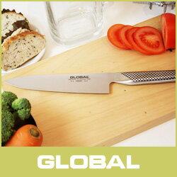 GLOBAL / グローバル包丁 G-2 牛刀 20cm ( 肉切り 野菜切り 菜切り) 【あす楽】 .