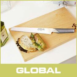 GLOBAL / グローバル包丁 G-9 パン切り 22cm ( パンのカット)【あす楽対応_近畿】【HLS_DU】【RCP】.