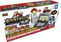 (3DS)ポケモントレッタラボ for ニンテンドー3DS(初回生産版)(メール便発送不可)(新品)(取り寄せ)