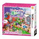 (ネコポス送料無料)(3DS)とんがりボウシと魔法の町 スペシャルパック(新品)(取り寄せ)