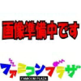 (メール便送料無料)(PSVita)絶対絶望少女 ダンガンロンパ Another Episode(Playstation Vita the Best)(新品)(取り寄せ)