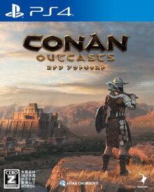 (メール便送料無料)(サバイバルガイドブック付き)(PS4)Conan Outcasts(コナン アウトキャスト)(新品)(あす楽対応)