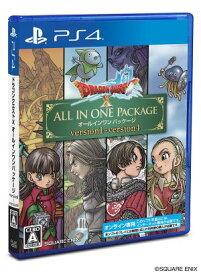 (メール便送料無料)(PS4)ドラゴンクエストX オールインワンパッケージ version1-version4(新品)(あす楽対応)