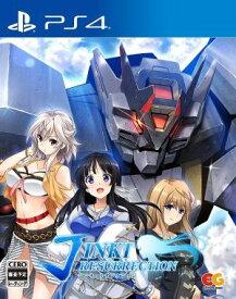 (送料無料)(PS4)ジンキ・リザレクション(新品)(2021年2月25日発売)