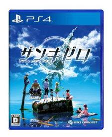 (メール便送料無料)(PS4)ザンキゼロ(初回特典付き)(新品)(あす楽対応)