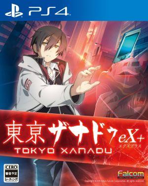 (メール便送料無料)(PS4)東京ザナドゥ eX+(エクスプラス)(新品)(取り寄せ)