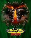 (送料無料)(早期特典付き)(PS4)ウイニングポスト9 2020(新品)(2020年3月12日発売)