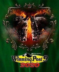 (送料無料)(PS4)ウイニングポスト9 2020(新品)(あす楽対応)