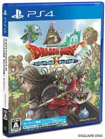 (メール便送料無料)(PS4)ドラゴンクエストX5000年の旅路 遥かなる故郷へ オンライン(新品)(取り寄せ)