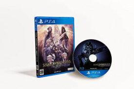 (メール便送料無料)(PS4)ファイナルファンタジー14:漆黒のヴィランズ(取り寄せ)