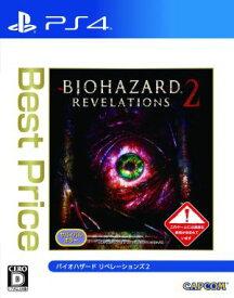 (送料無料)(PS4)バイオハザード リベレーションズ2(Best Price)(新品)(あす楽対応)