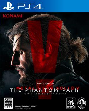 (メール便送料無料)(PS4)メタルギアソリッド5 ファントムペイン(新品)(取り寄せ)