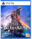 (送料無料)(PS5)テイルズ オブ アライズ(新品)(早期購入特典付き)(2021年9月9日発売)