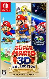 (送料無料)(Switch)スーパーマリオ 3Dコレクション(新品)(あす楽対応)