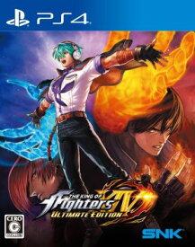 (送料無料)(PS4)THE KING OF FIGHTERS XIV ULTIMATE EDITION(新品)(2021年3月11日発売)