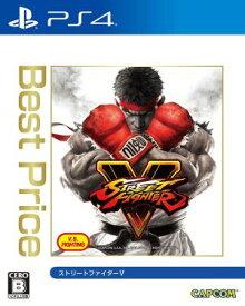 (送料無料)(PS4)ストリートファイターV Best Price(新品)(取り寄せ)