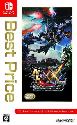 (メール便送料無料)(Switch)モンスターハンターダブルクロス Nintendo Switch Ver. Best Price(新品)(取り寄せ)