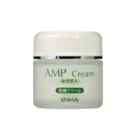 ホワイトリリー AMP クリーム 40g