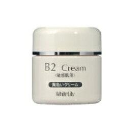 ホワイトリリー B2クリーム 40g