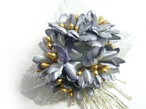コサージュ&ヘアクリップ2WAY 個性的なデージーと揺れるシルバービーズのブローチ風 髪飾り 花飾り 帯飾り 髪留め 和装小物 ウエディング フォーマル
