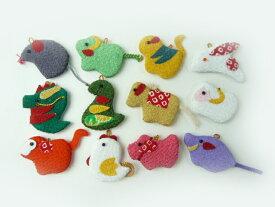 お正月飾り ちりめん細工 十二支 干支 1個 和の伝統を楽しむ 伝統工芸 縁起物で新年を祝う