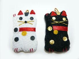 お正月飾り ちりめん細工 招き猫 白 黒 1個 和の伝統を楽しむ 伝統工芸 縁起物で新年を祝う