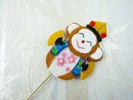 お正月飾り ちりめん細工 お猿の曲芸 ピック 正月小物 細かな細工が見事です!