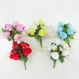 コサージュ 金のエッジパールリボン 完成品 (1個) 花飾り 胸花 卒業式 入学式 卒園式 入園式 2分の1成人式
