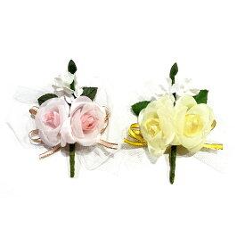 コサージュ バラ2輪 完成品 (1個) 卒園式 卒業式 入学式 入園式 子供用 花飾り 胸花 2分の1成人式