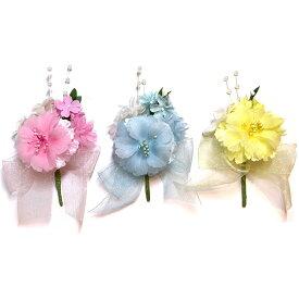 コサージュ アザレアパール 完成品 (1個) 花飾り 胸花 卒業式 入学式 卒園式 入園式 2分の1成人式