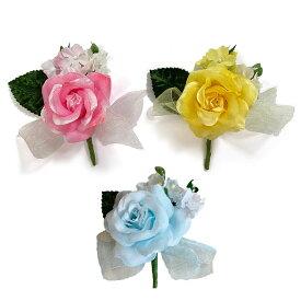 コサージュ 旅立ちのバラ サテンローズ 完成品 (1個) 卒園式 卒業式 入学式 入園式 子供用