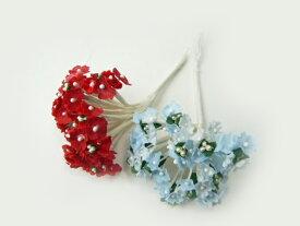 造花 コットン小花S28(1束) アートフラワー フェイクフラワー プレゼント用ラッピングツール