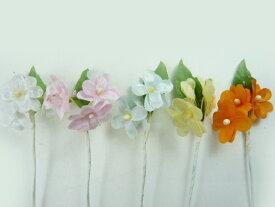 アウトレット造花 小花208 ラッピング フラワー 髪飾りの作り方を動画で紹介