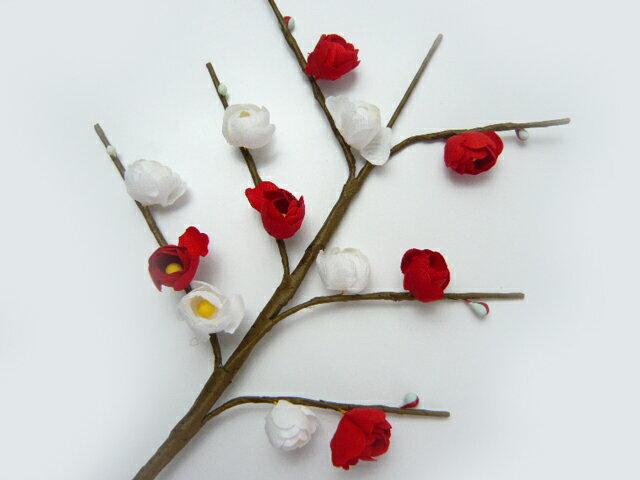 造花 正月飾り 紅白梅の枝12輪(1本) アートフラワー
