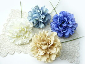 造花 シルクフラワー ダリアピック FA-6756(1本) コサージュや髪飾りに R
