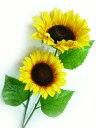 造花・ひまわり◆夏の定番・シルクフラワー◆わくわくの夏♪大輪のひまわり 2輪付き FS-8188(1本)