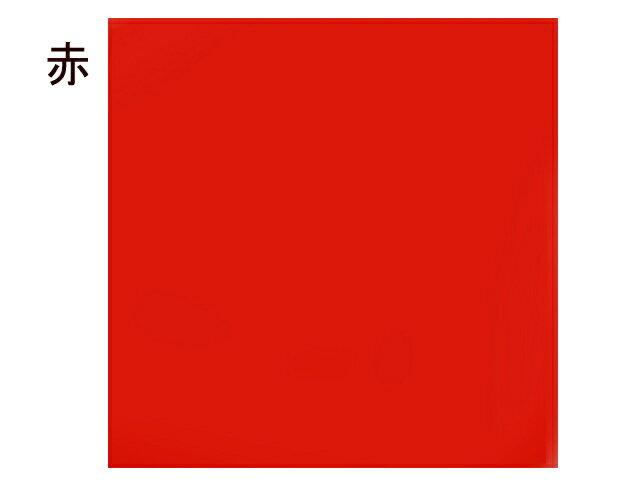 フェルト・手芸材料◆アップリケ・スイーツ・工作・服飾・ラッピング♪カラーフェルト ソフト 20cm×20cm(1枚)(20色)