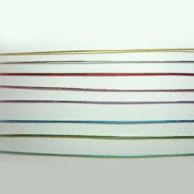 水引 光 (10本)材料 水引細工 ご祝儀やお正月飾り、髪飾りに