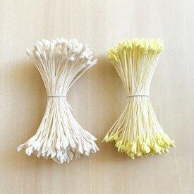 ペップ 花芯 花材 バラ 大(1束) めしべ おしべになる 手作り アートフラワー ラッピング 手芸材料